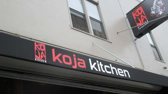 Berkeleys Koja Kitchen opens on Clement offering JapaneseKorean